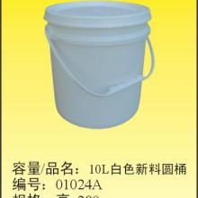 食品级塑料桶 涂料桶
