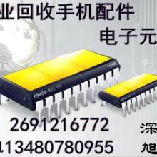 供应回收IC集成电路