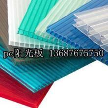 阳光板 阳光板优惠 X型阳光板 菏泽阳光板