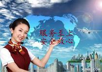 供应菲律宾空运进口服务PC电源/五金配件进口