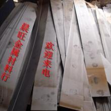 批发65Mn弹簧钢板硬度 宝钢高耐磨弹簧钢