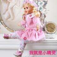 芭比娃娃之长发公主图片
