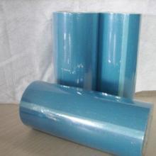 供应PET保护膜离型膜厂家直接供应