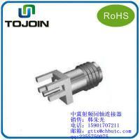南京印刷板射频同轴连接器