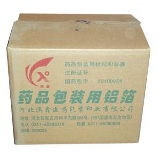 供应分离式纸箱报价/分离式纸箱订做/分离式纸箱厂家/分离式纸箱供应商