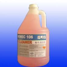 供应WEMEC106酸性清洁剂