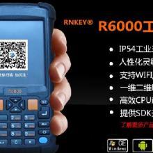 供应数据采集终端PDA 条码识别终端 快递 物流 仓储 商超行业使用 采集条码 出入库盘点开单查询