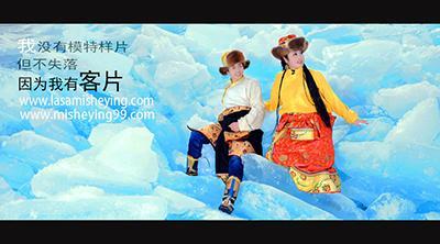 供应西藏蜜摄影旅行婚纱【绝美西藏】