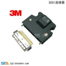 供应伺服电机供应SCSI连接器3M连接器MOLEX连接器AMP连接器