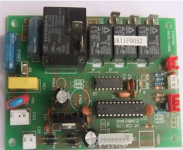 济宁电路板焊接加工厂家_济宁电路板焊接加工