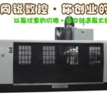 VM4004L超长型加工中心