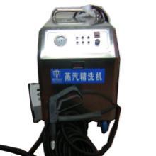南昌汽车养护用品加盟汽车蒸汽清洗