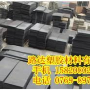 德国进口PVC板材图片