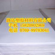 德国进口PVC板材PVC棒材图片