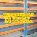进口德国恩欣格白色PVC板材图片