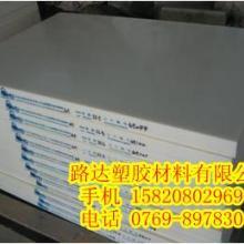 进口ABS板材 透明ABS板材 防火ABS板材 ABS棒材