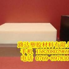 进口 米黄色ABS板材 ABS棒材 透明ABS板材 防火ABS板材