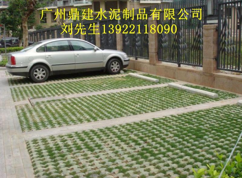 人行道砖 人行道砖供应商 供应广州人行道砖人行道彩砖 人高清图片