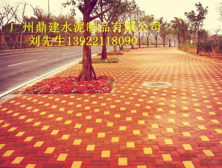 彩砖 彩砖供应商 供应深圳人行道彩砖东莞人行道彩砖 彩砖高清图片