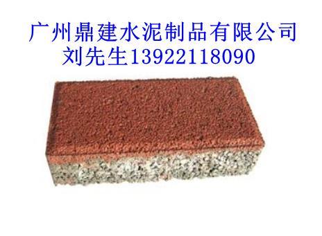 彩砖 彩砖供应商 供应广东人行道彩砖广州人行道彩砖 彩砖高清图片