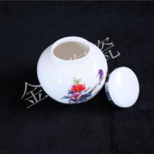 供应泉州哪里有最好的陶瓷茶叶罐厂家批