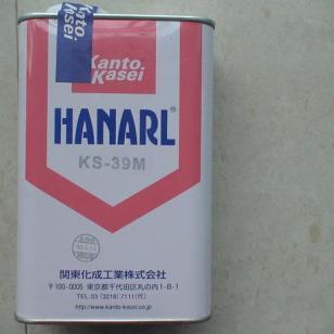 日本关东化成润滑油脂KS-39M图片