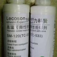 防焊胶SM-120图片