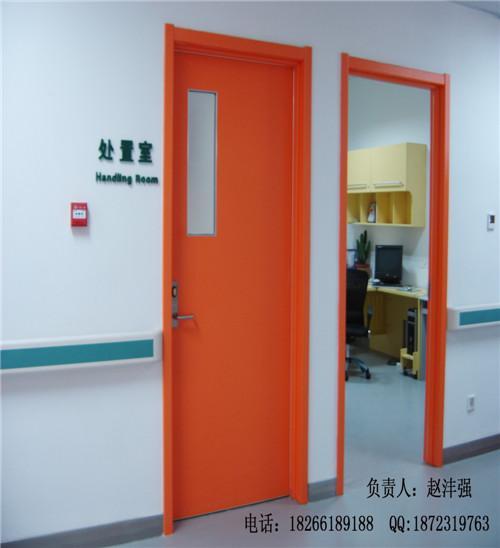 供应医院病房门│橙色病房门│BIO医院专用门