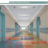 供应全国木门三十强企业医院专用门