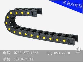 批发5560机床穿线拖链,安装方便,长度可以自由组装拖链
