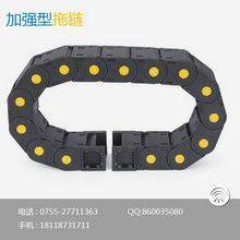 供应内径:80250全封闭机床坦克链,广东深圳有仓库,可上门提货批发