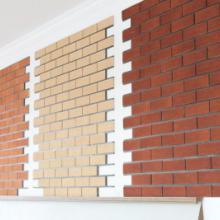 供应优质外墙砖【东景陶瓷 重在品质】