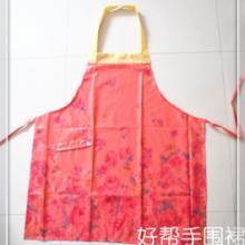 供应1205印花布防水围裙