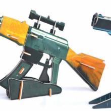 供应机关枪模型拼图拼版 军事模型立体拼图