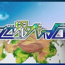 强势代理海南电视台新闻频道《世界大不同》广告业务
