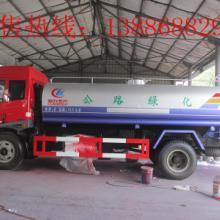 供应湖南5吨洒水车多少钱