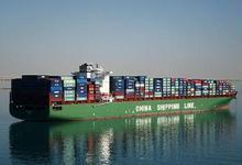供应江门到南京的国内海运(船诚船运)全国么对门内贸集装箱运输