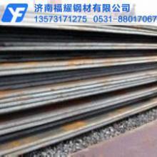 哪里有Q345B济钢钢板,济钢锰板,济钢中厚板,济钢普中板