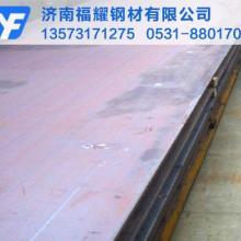 低价供应济钢中厚板 普中板 容器板 锰板 高强度板 6-90mm