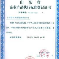 PE塑料板塑料卷AAA级信誉企业生产