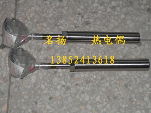 供应WZP-230热电阻
