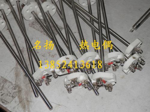 供应WZPK-101铠装热电阻