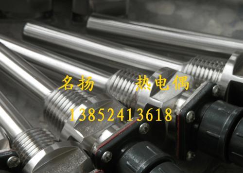 供应WZP-269热电阻
