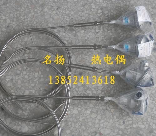 供应WRPK-231铠装热电阻
