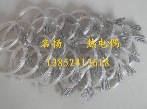 供应WRP-035热电阻