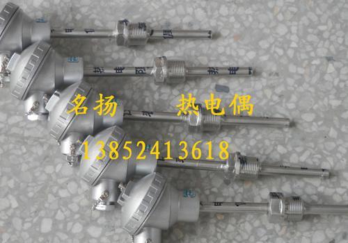 供应WRP-231热电阻