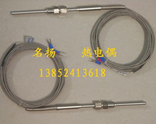 供应WZPK-391铠装热电阻