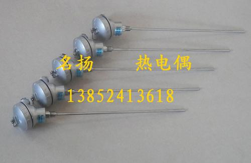 供应WZPK-231铠装热电阻