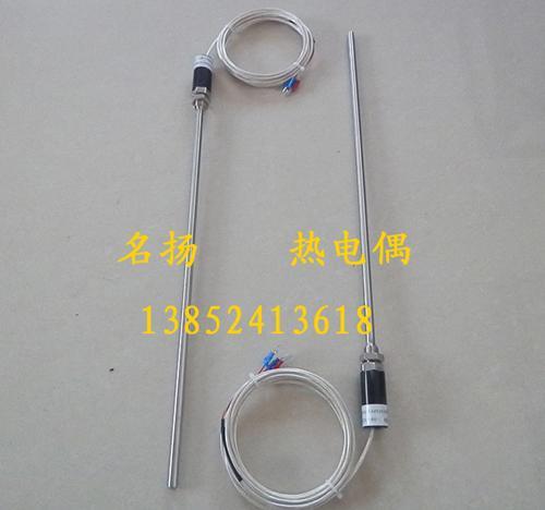 供应WZPT-187热电阻