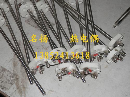 供应WZPK-101控制热电阻
